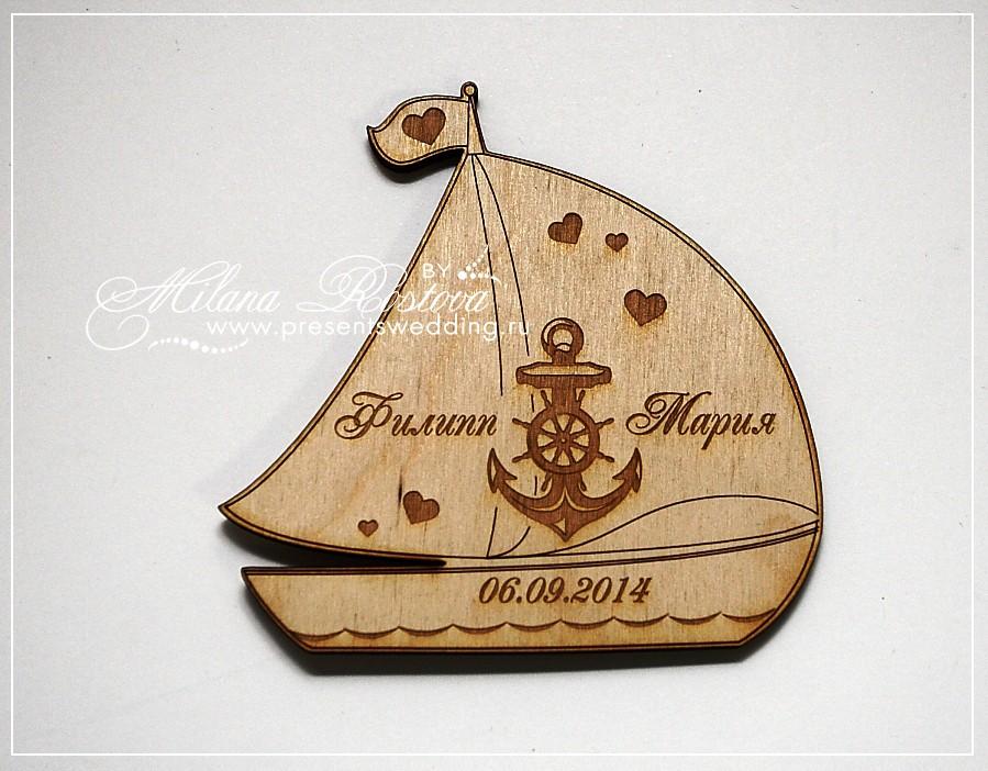Подарок корабль с гравировкой 41