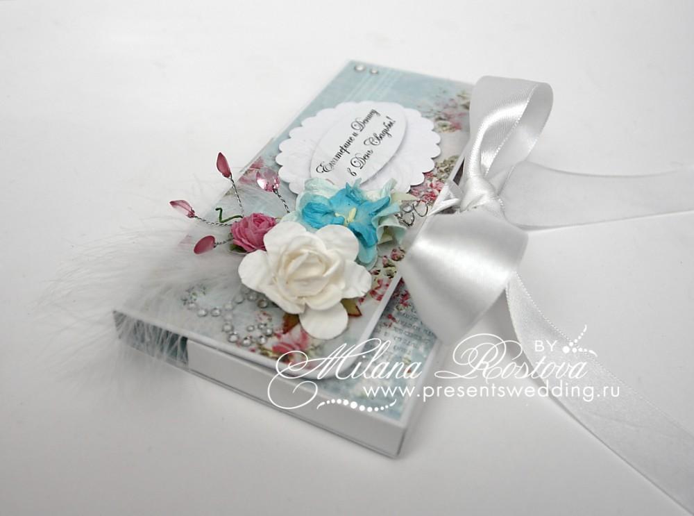 Оригинальная открытка для денег на свадьбу 453