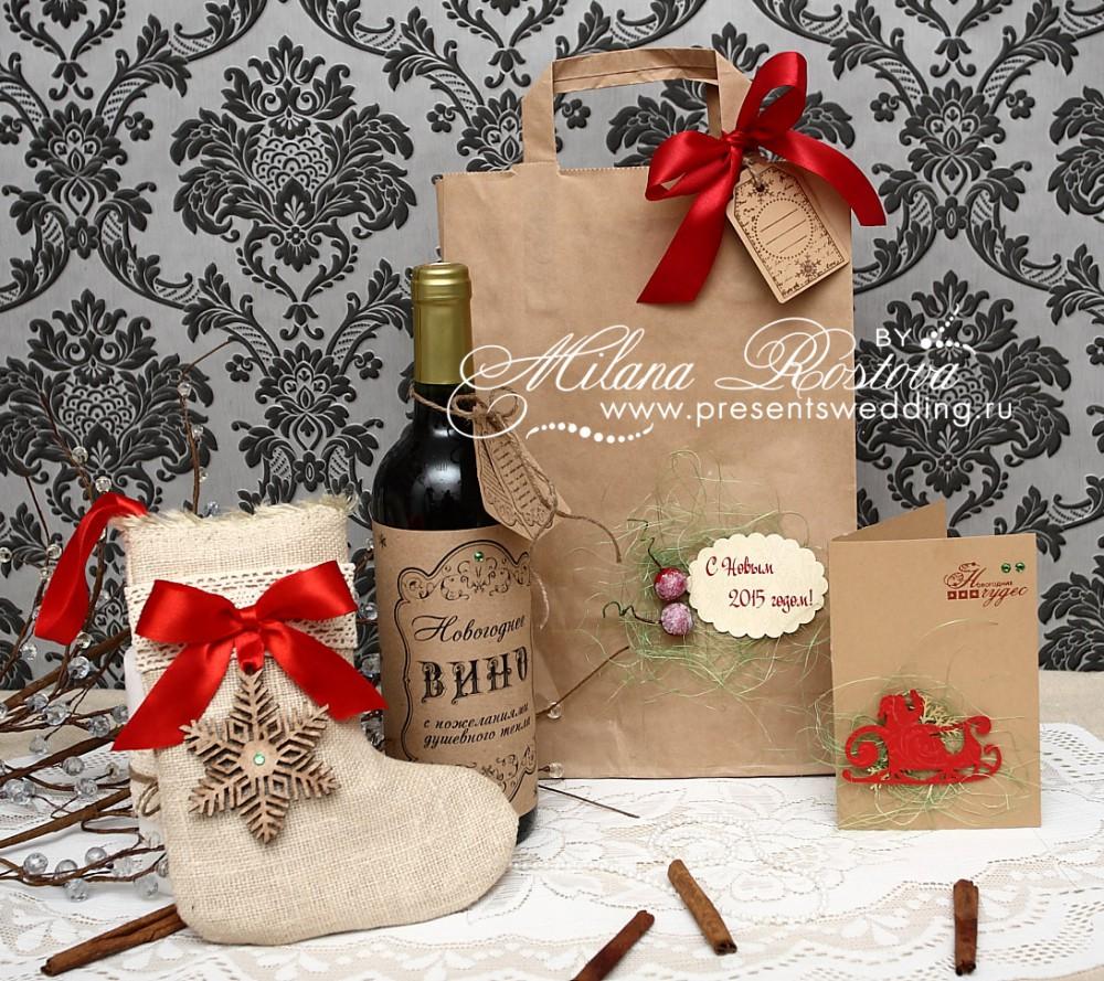 Новогодний подарок глинтвейн