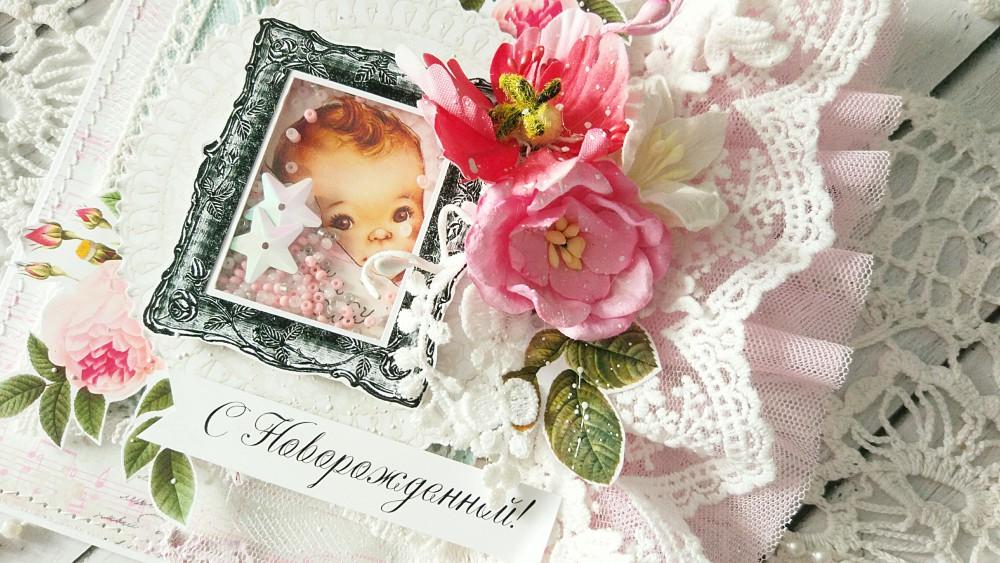 Открытки и картинки с новорожденной, с рождением ребенка 40
