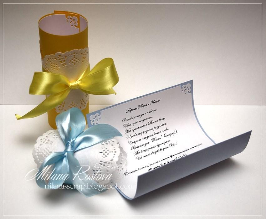 """Приглашения на свадьбу, купить от """"Presents Wedding"""" в СПб"""