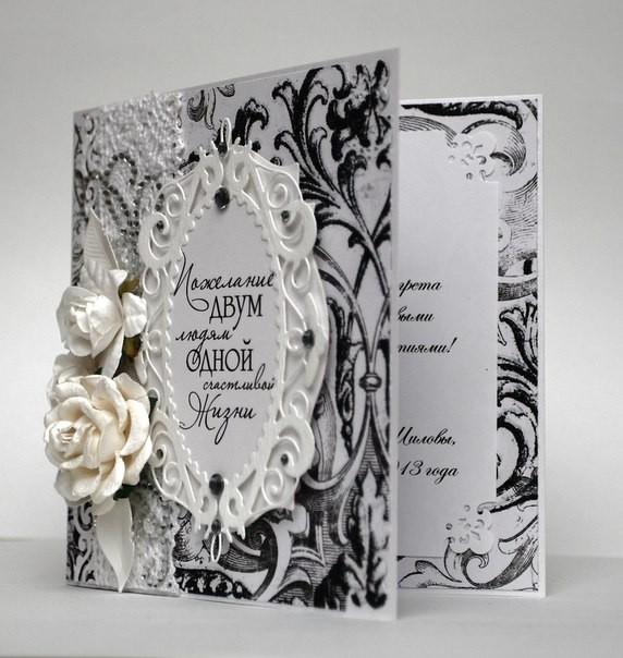 Открытка красивым поздравлением свадьбу