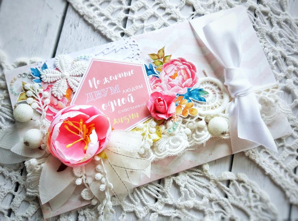 Поздравление в конверт на свадьбу 30