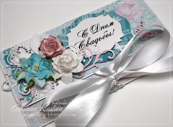 Конверты для денег на свадьбу