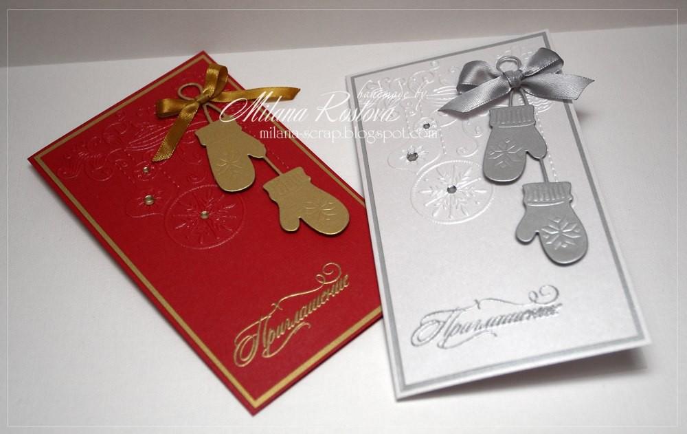 """Приглашения на Новый год """"Тепло"""" от дизайн-студии Presents Wedding"""
