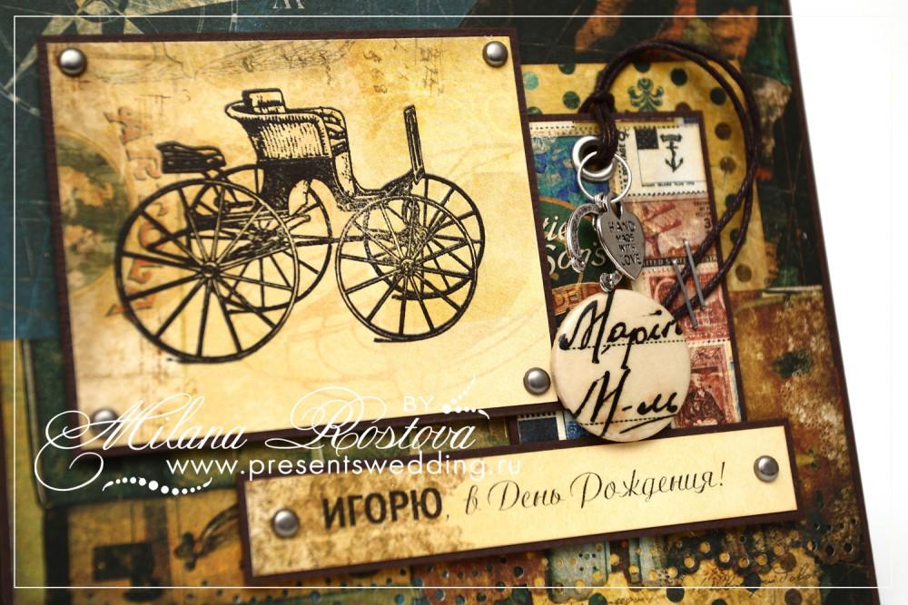 Вставить открытку в mail ru