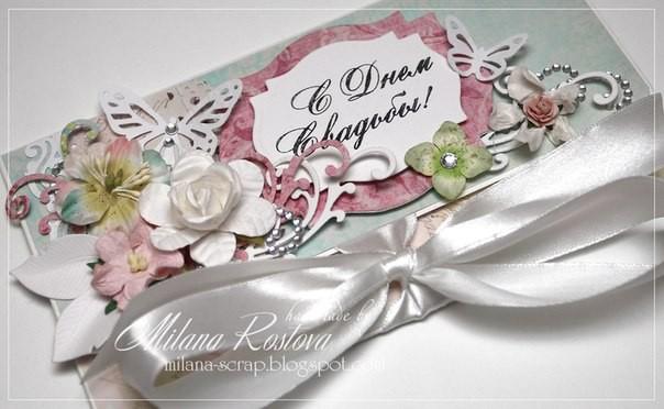 Оригинальная открытка для денег на свадьбу 201
