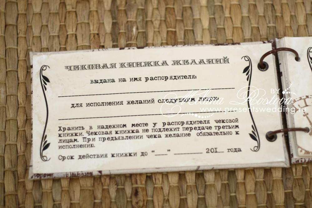 vse-konchaetsya-avtorskoe-ispolnenie