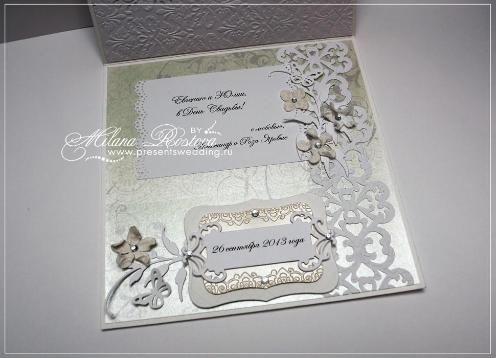Открытка-фоторамка на свадьбу, перламутр