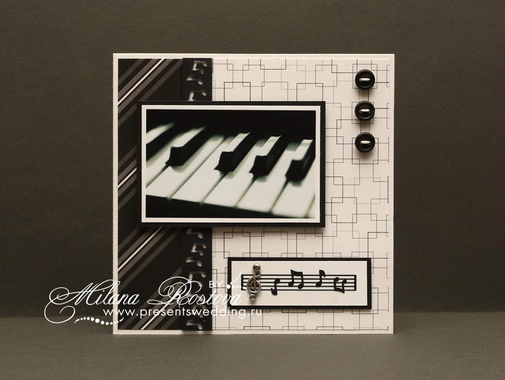 Как сделать музыкальную открытку своими руками
