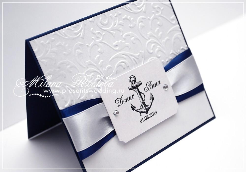 Пригласительные на морскую свадьбу фото