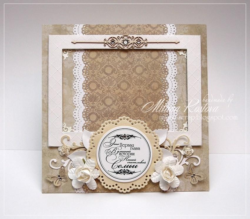 Свадебная фоторамка в айвори-белом