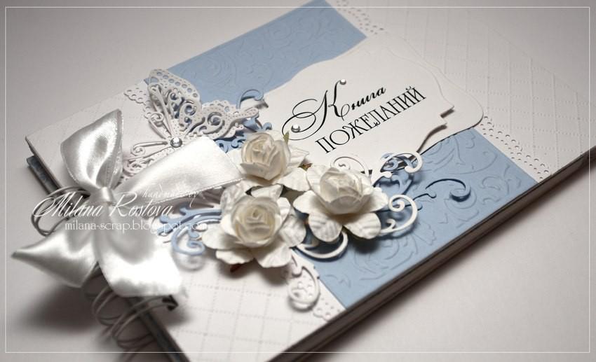 "Книга пожеланий 15х20 ""Бабочки в зефире"", в голубом"