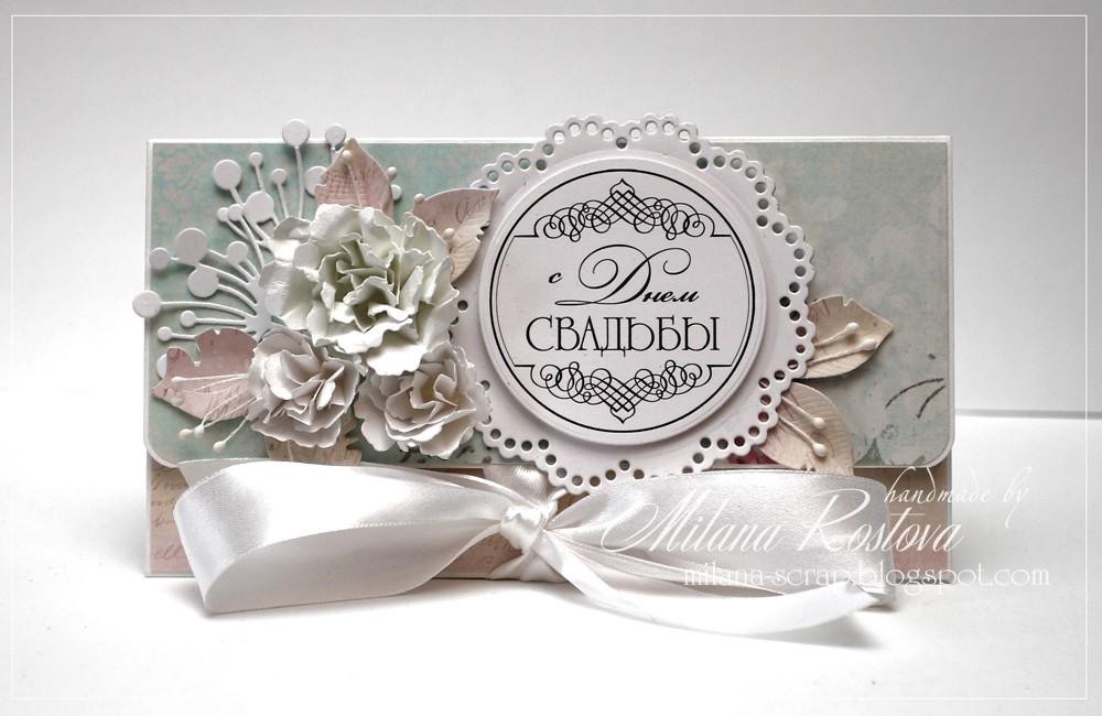 Подарок на свадьбу тарелка с поздравлением фото 11