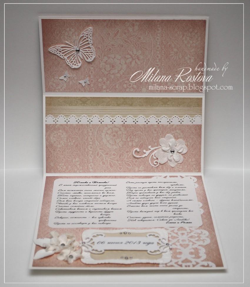 Открытка-фоторамка на свадьбу, розовая