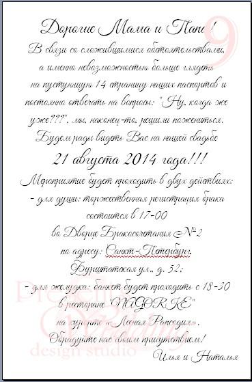 Дизайны оформления текста